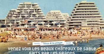 Tous à la plage : l'architecture balnéaire s'expose